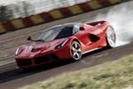 Путь к сердцу мужчины: Ferrari LaFerrari, Chevrolet Camaro, Dodg