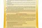 Статья о сопровождении сделок, правовой экспертизе документов