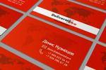 Визитки для Delivered Pro