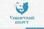 Сибирский билет