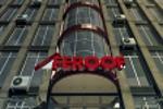 Вывеска Feroof