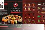 дизайн меню суши бара