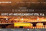 http://24itil.ru/ настройка и дополнение шаблоан лп