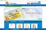 Интернет-магазин ozon-kids.ru