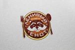 """Лого для службы доставки еды """"Ленивый енот"""""""