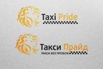 """Лого для службы такси """"TaxiPride"""""""