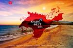 """Дизайн сайта для """"КрымФест.ру"""""""