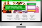 MINI Интернет-магазин BiGiOPT (CMF MODX REVO)