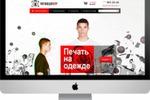 Верстка, дизайн и конструктор  (CMF MODX REVO)