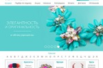 Интернет магазин самоцветы
