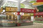 Визуализация интреьера супермаркета