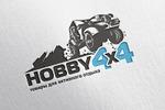 Лого Хобби 4х4