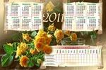 Календарь табельный