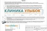 Дизайн проект, описание материалов