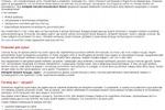 """Статья на главную """"ИНТЕРНЕТ-МАГАЗИН «УРАЛ» – ВСЕ ЛУЧШЕЕ РЯДОМ"""""""
