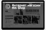 Nm Shop - магазин одежды