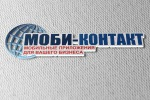 Лого Моби-Контакт