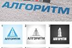 Лого Алгоритм