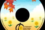 Интернет контроль сервер для школ (CD)