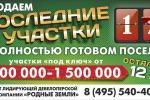 Билборд 6000Х3000
