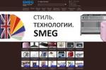 Smeg - специализированный интернет-магазин