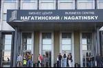 промо бизнес-центра Нагатинский