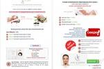 Продающее письмо-предложение для косметологов