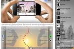 Photocon программа постановочной фотосъемки