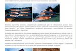 Статьи на производственно-строительную тематику