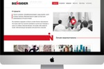 "Интернет-платформа ""BIZINSIDER"" (CMF MODX REVO)"