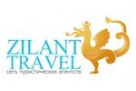 Zilant Travel