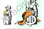 Эскиз к логотипу