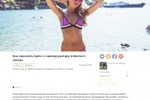 Как накачать пресс к самому разгару пляжного сезона