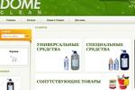 www.domeclean.ru