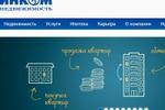 www.incom.ru