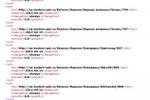 генератор файла SiteMap.xml из MS SQL Server