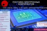 www.dh-chip.ru