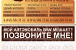 """листовка А5 двухсторонняя """"BestStill"""""""