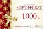 Баннер Подарочный сертификат