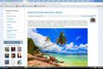 Сейшелы VS Таиланд: куда поехать отдохнуть