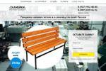 Производство деревянных скамеек