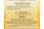 Коммерческое предложение бюро переводов