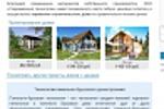 Панельно-брусовые дома