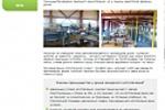 Преимущества домов заводского изготовления