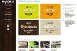 Сайт «Кухни-Практика»