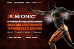 "Landing Page ""Термобелье X-Bionic"""