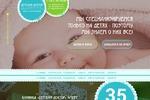 http://detdoc.ru (редизайн главной страницы в PSD)