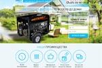 Бензиновые генераторы (посадочная страница)