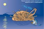 Иллюстрация к научной статье 2.