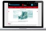 trendfin интернет магазин финской обуви